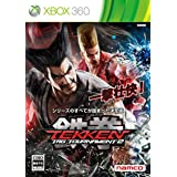 Tekken Tag Tournament 2 [Japan Import]