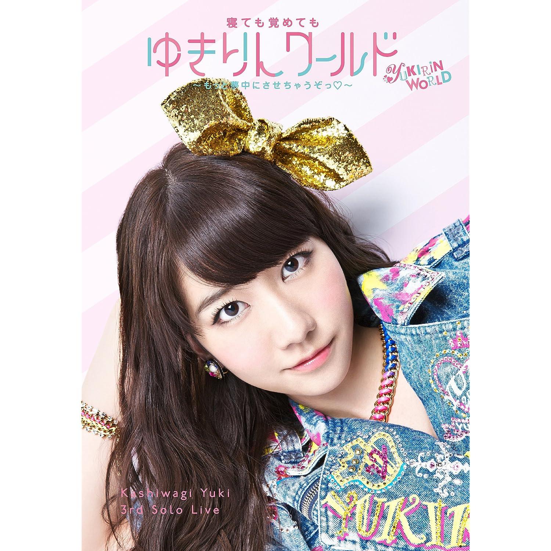 (720p) AKB48 45thシングル 選抜総選挙 立候補メンバー全272名のアピールコメント (ALL)