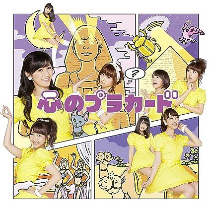 CSファミリー劇場 「AKB48ネ申テレビ」