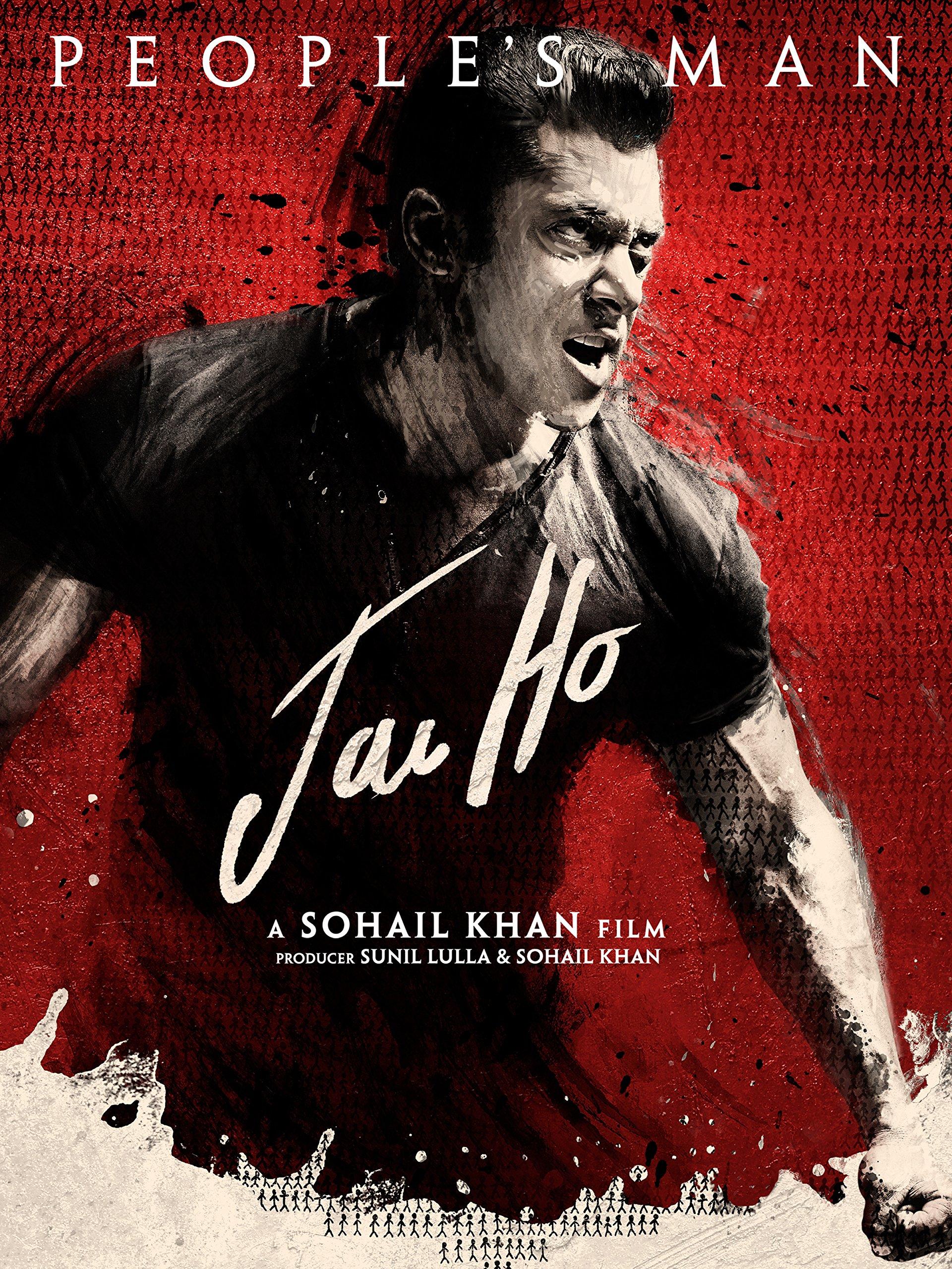 Jai Ho on Amazon Prime Video UK