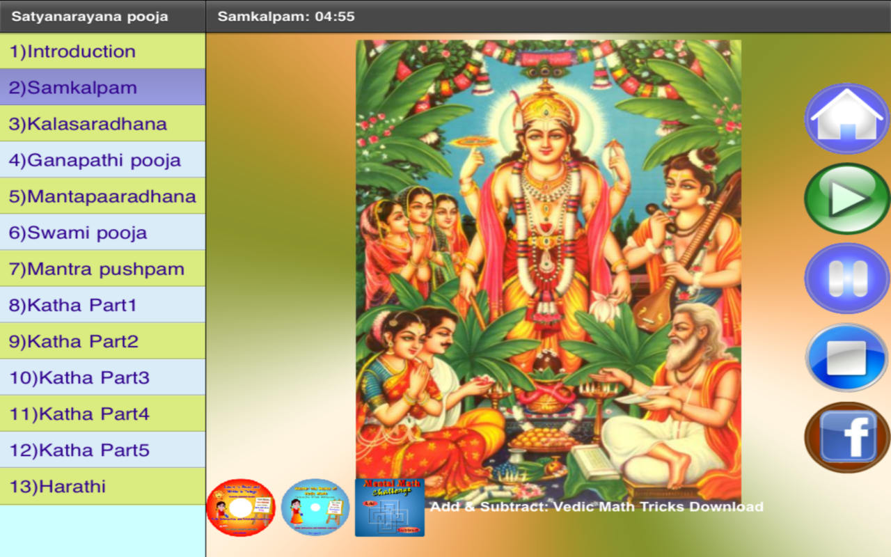 Amazon.com: Satyanarayana Swamy Vratham: Appstore for Android