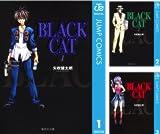 [まとめ買い] BLACK CAT(ジャンプコミックスDIGITAL)