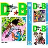 [まとめ買い] DRAGON BALL モノクロ版(ジャンプコミックスDIGITAL)(26-42)