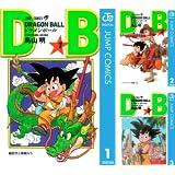 [まとめ買い] DRAGON BALL モノクロ版(ジャンプコミックスDIGITAL)(1-25)