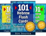img - for 101 Essential Hebrew Flash Cards (4 Book Series) book / textbook / text book