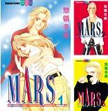 [まとめ買い] MARS(別冊フレンドコミックス)