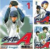 [まとめ買い] ダイヤのA(週刊少年マガジンコミックス)(1-25)