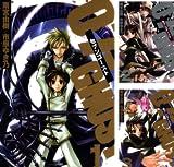 [まとめ買い] 07-GHOST(ZERO-SUMコミックス)