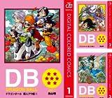 [まとめ買い] DRAGON BALL カラー版 魔人ブウ編(ジャンプコミックスDIGITAL)