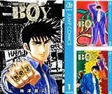 [まとめ買い] BOY(ジャンプコミックスDIGITAL)