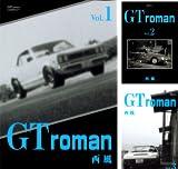 [まとめ買い] GT Roman