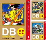[まとめ買い] DRAGON BALL カラー版 サイヤ人編(ジャンプコミックスDIGITAL)