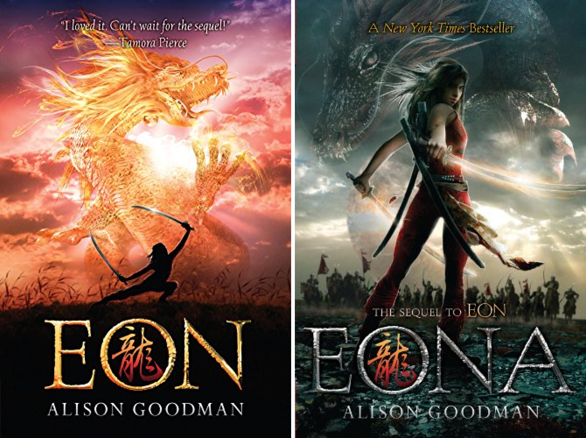 Eon (2 Book Series) (Eon Alison Goodman compare prices)