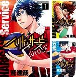 [まとめ買い] ハリガネサービス(少年チャンピオン・コミックス)