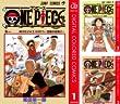 [まとめ買い] ONE PIECE カラー版(ジャンプコミックスDIGITAL) (1-25)