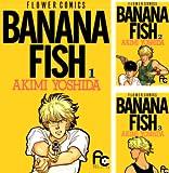 [まとめ買い] BANANA FISH