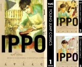 [まとめ買い] IPPO