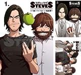[まとめ買い] スティーブズ