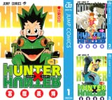 [まとめ買い] HUNTER×HUNTER モノクロ版(ジャンプコミックスDIGITAL)(1-25)