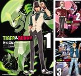 [まとめ買い] TIGER&BUNNY(角川コミックス・エース)