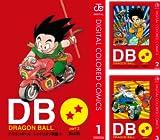 [まとめ買い] DRAGON BALL カラー版 レッドリボン軍編(ジャンプコミックスDIGITAL)
