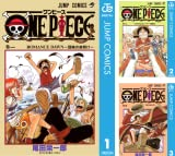 [まとめ買い] ONE PIECE モノクロ版(ジャンプコミックスDIGITAL)(1-50)