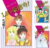 [まとめ買い] Let's豪徳寺!(BE・LOVEコミックス)