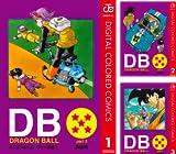 [まとめ買い] DRAGON BALL カラー版 フリーザ編(ジャンプコミックスDIGITAL)