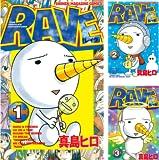 [まとめ買い] RAVE (1-25)