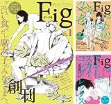 [まとめ買い] Fig