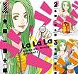 [まとめ買い] ラララ(デジタル版ヤングガンガンコミックス)