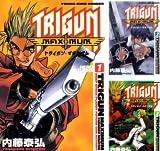 [まとめ買い] トライガン・マキシマム(ヤングキングコミックス)