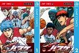 [まとめ買い] 黒子のバスケ EXTRA GAME(ジャンプコミックスDIGITAL)