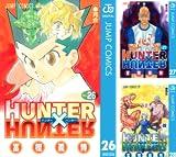 [まとめ買い] HUNTER×HUNTER モノクロ版(ジャンプコミックスDIGITAL)(26-32)