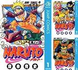 [まとめ買い] NARUTO―ナルト― モノクロ版 (1-25)