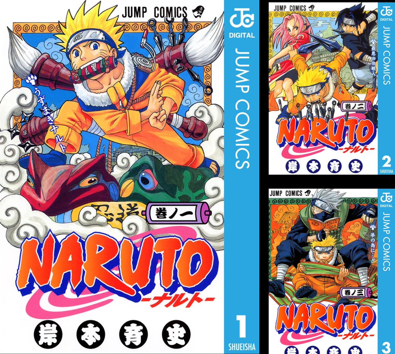 [まとめ買い] NARUTO―ナルト― モノクロ版(ジャンプコミックスDIGITAL)(1-25)