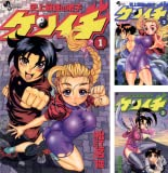 [まとめ買い] 史上最強の弟子 ケンイチ(少年サンデーコミックス)(1-50)