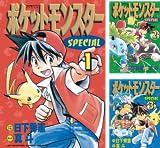[まとめ買い] ポケットモンスタースペシャル(てんとう虫コミックススペシャル)(1-50)