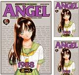 [まとめ買い] 元祖!! ANGEL完全版
