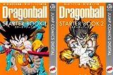 [まとめ買い] DRAGON BALL STARTER BOOK