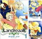 [まとめ買い] Landreaall(ZERO-SUMコミックス)(1-15)