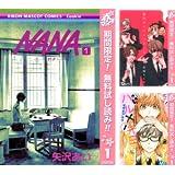 [まとめ買い] 春マン6週目少女コミック【期間限定無料】