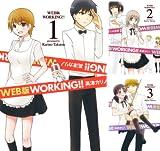 [まとめ買い] WEB版 WORKING!!(デジタル版ヤングガンガンコミックス)