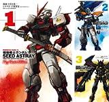 [まとめ買い] 機動戦士ガンダムSEED ASTRAY Re: Master Edition(角川コミックス・エース)