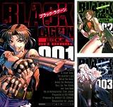 [まとめ買い] ブラック・ラグーン(サンデーGXコミックス)