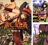 [まとめ買い] Aclla〜太陽の巫女と空の神兵〜