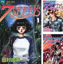 [まとめ買い] 7SEEDS (1-25)