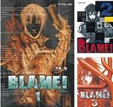 [まとめ買い] BLAME