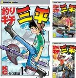 [まとめ買い] 釣りキチ三平(週刊少年マガジンコミックス)(1-50)