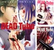 [まとめ買い] DEAD Tube ~デッドチューブ~(チャンピオンREDコミックス)